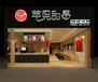 深圳珠海芋见甜品加盟连锁店