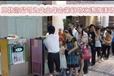 深圳出租冰激凌机的地方在哪