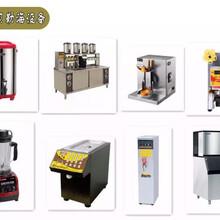 廣州奶茶設備市場批發圖片
