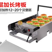 华莱士的炸鸡汉堡用哪些设备制作图片