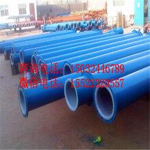 衬塑钢管价格给排水钢管_衬塑钢管价格给排水衬塑钢管