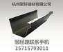 上海80x80矩形方形Pvc方形下水管檐沟施工》》新闻直播