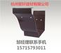 上海方形落水管包工包料》》2017咨询