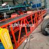 集裝箱三節伸縮裝車機物流專用多級伸縮輸送機