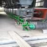 固定式爬坡输送机大倾角上料机矿用带式输送机