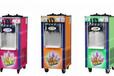 河源知名品牌台式奶茶原料设备供应奶茶原料设备供应电话