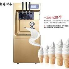 深圳开奶茶店要买哪些奶茶设备