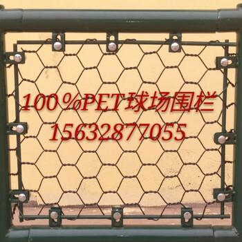 深海渔网,深海养殖网,聚酯拧花网