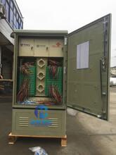 384芯三网合一免跳光缆交接箱288芯室外光缆交接配线箱144芯SMC光交箱满配图片