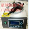 长沙株洲超声波点焊机超声波熔接机