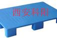 西安热销各种塑料钢制托盘可选择不同材质质量保证