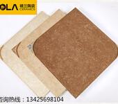 批发广东佛山瓷砖,比较好的厂家是哪个瓷砖品牌厂?