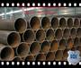 螺旋管生产厂家花垣螺旋管价格螺旋管批发
