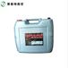 贵州总代原装莱宝真空泵油LVO100(20L)批发价格
