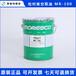日本原装进口松村真空泵油MR-100(20L)价格优惠现货供应