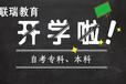 惠州仲恺报读大专、本科、会计考证、CAD、平面设计、电脑办公哪里可以培训