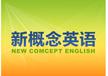 惠州学英语日语韩语拿大专本科文凭到联瑞教育