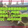 广东20#聚氨酯保温管生产厂家