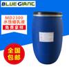 德国蓝巨化学MD2300水性光油油墨木器漆用蜡乳液