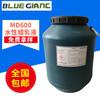 德国蓝巨化学MD600