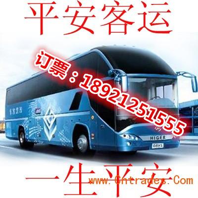 北京到舟山汽车大巴客车//187-3369-2404&诚信运输……