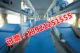 沧州到南京汽车多少钱187-3369-2404准时