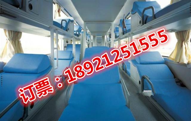 太原到太仓客车汽车//187-3369-2404票价查询