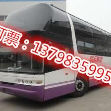 惠州到靖江客车时刻表//151-9036-7700+方便快捷图片
