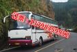 广州到长治汽车查询//137-9835-9952+卧铺客车