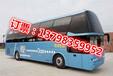惠州到招远直达客车长途汽车//151-9036-7700+急件托运
