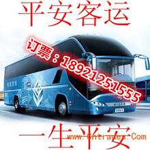 天津到普宁客车信息/要多久到图片