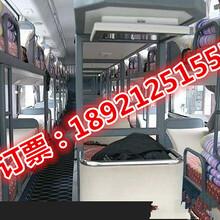 沧州到贺州卧铺汽车客车/要多久到图片