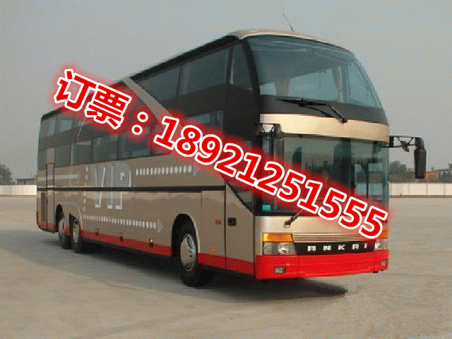 潮州到阜宁的客车去哪里坐