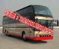 沧州到东莞长途客车:多少公里