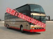 福州到南京的大巴车//151-9036-7700