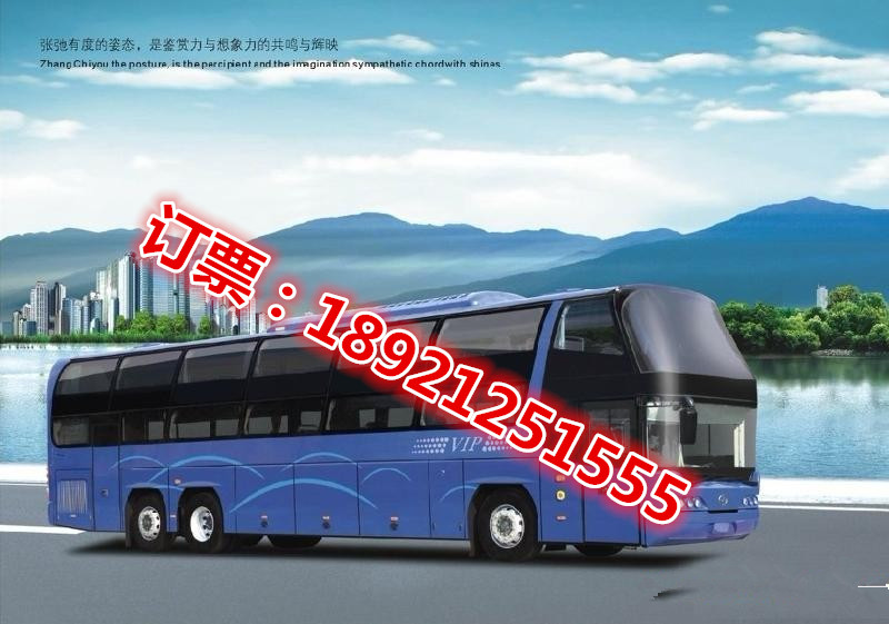江阴到晋江汽车客车大巴/汽车票多少钱180-6836-3107