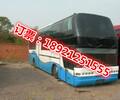 天津到常州汽车大巴客车:去哪里坐