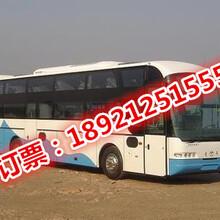 北京到惠州长途汽车/要多久到图片