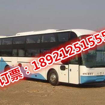 漳州到泰安汽车大巴客车要多长时间