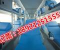 沧州到龙岩汽车时刻表:多少公里