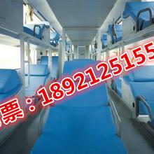 北京到赣州直达汽车客车/要多久到图片
