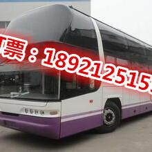 江阴到运城的大巴车/要多久到180-6836-3107图片
