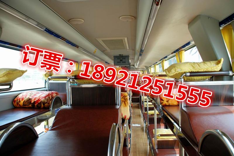 江阴到赣州长途大巴180-6836-3107 要几个小时