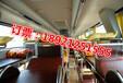 汽车大巴--江阴到邹城的大巴车180-6836-3107票价查询