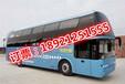 汽车客车无锡到汕尾的大巴车&//180-6836-3107急件托运