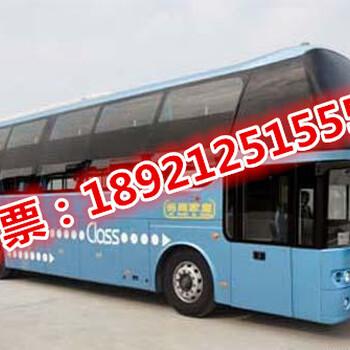 江阴客车信息