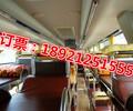 客车:从无锡到信丰客车