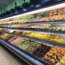 洛阳风幕柜水果超市风幕柜蔬菜展示柜果蔬保鲜柜食品冷藏柜