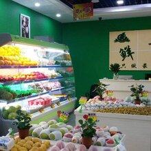 郑州水果风幕柜超市水果风幕柜果蔬保鲜柜专业定做不锈钢风幕柜