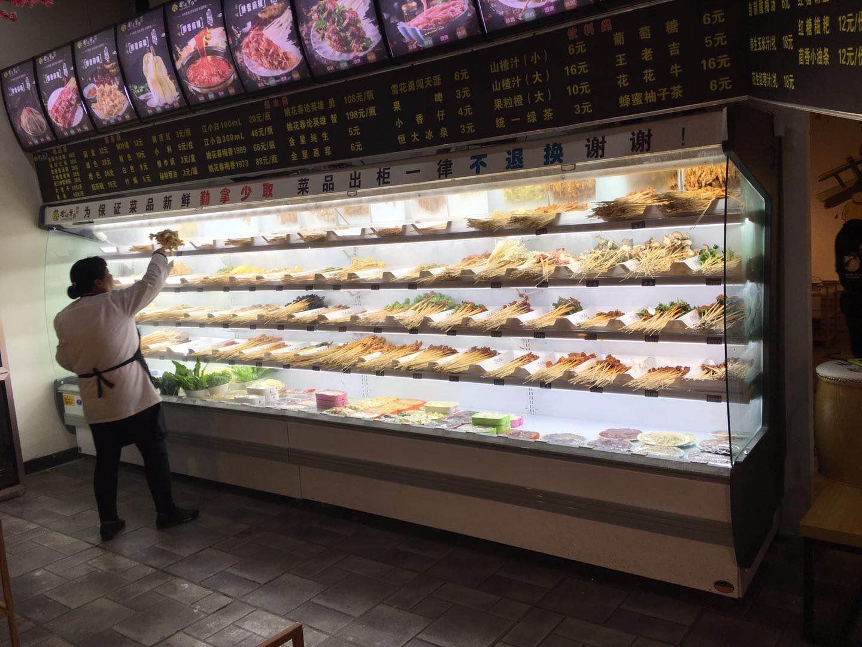 仟曦冷链专业定制不锈钢展示柜火锅店菜品保鲜柜